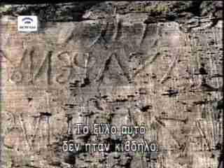 Titulus crucis carbon dating
