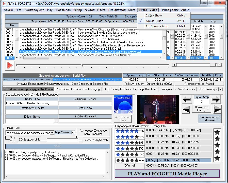 how to add media player to visual basic